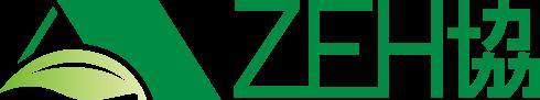 一般社団法人 ZEH推進協議会