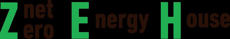 ネット・ゼロ・エネルギー・ハウス